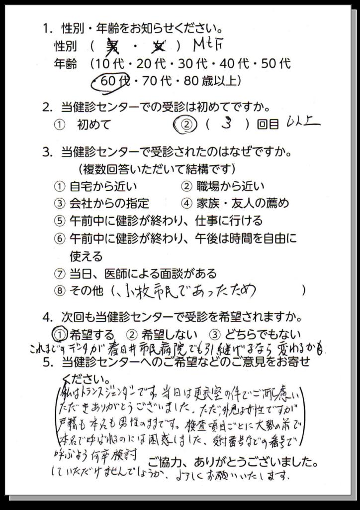 f:id:sayuri6:20180503131311p:plain