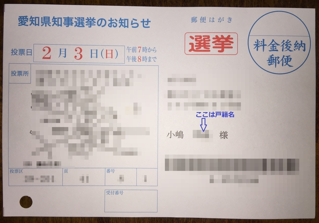 f:id:sayuri6:20190203123138j:plain