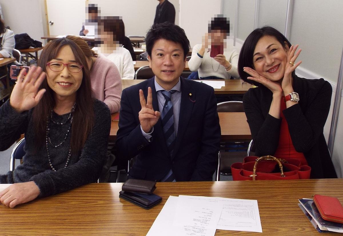 f:id:sayuri6:20191215210131j:plain