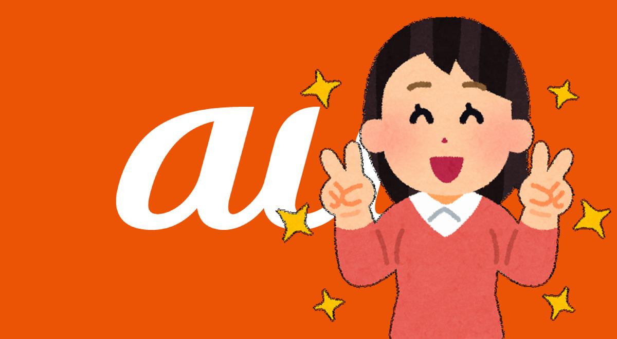 f:id:sayuri6:20200114195901p:plain