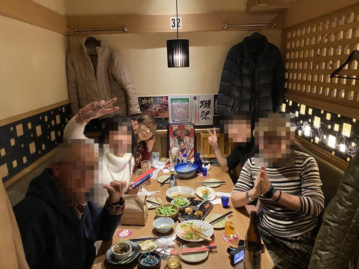 f:id:sayuri6:20200303164752j:plain