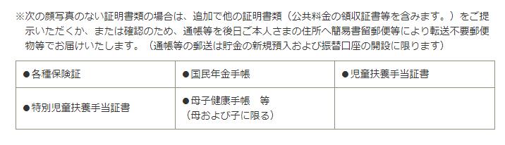 f:id:sayuri6:20200311163304p:plain