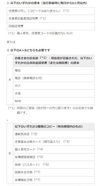 f:id:sayuri6:20200321173049j:plain
