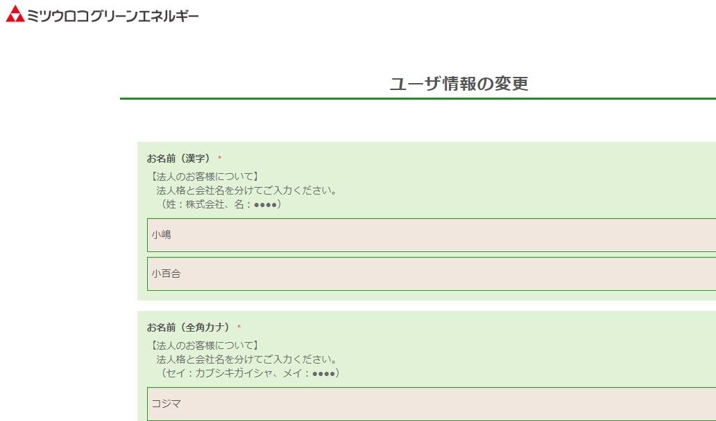 f:id:sayuri6:20200321173346j:plain