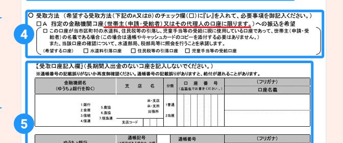 f:id:sayuri6:20200617183259p:plain