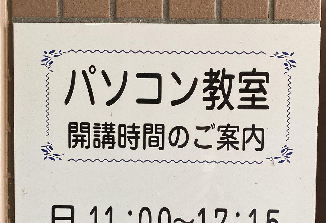 f:id:sayuri6:20210401224741j:plain