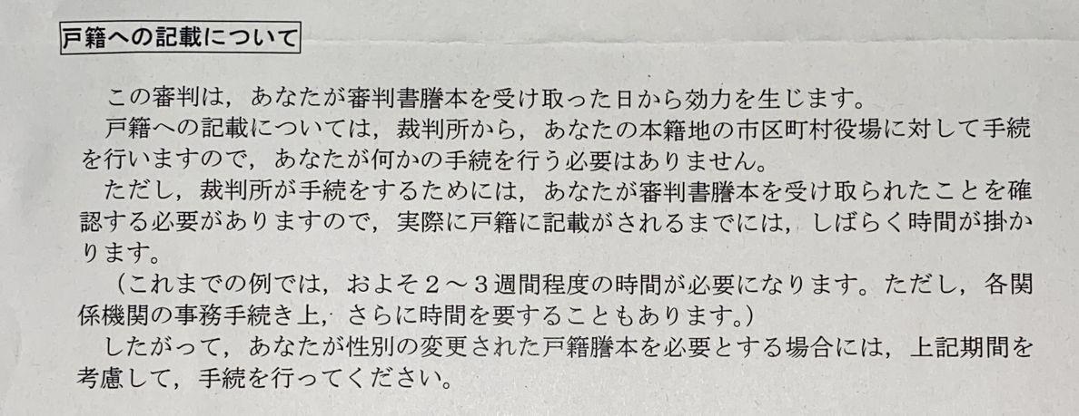 f:id:sayuri6:20210401232731j:plain