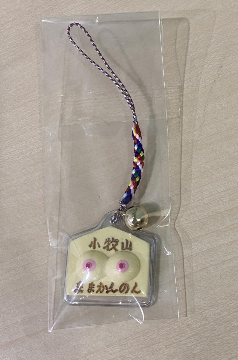 f:id:sayuri6:20210407193349j:plain
