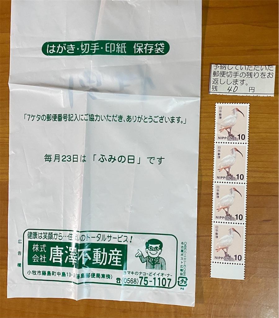 f:id:sayuri6:20210412144732j:image