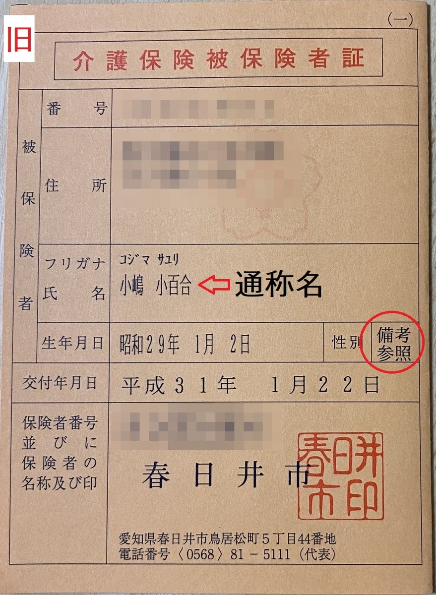 f:id:sayuri6:20210419234756j:plain