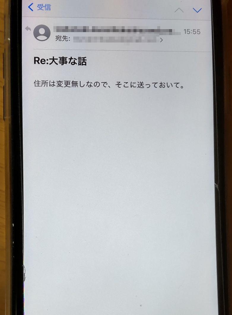 f:id:sayuri6:20210502235651j:plain