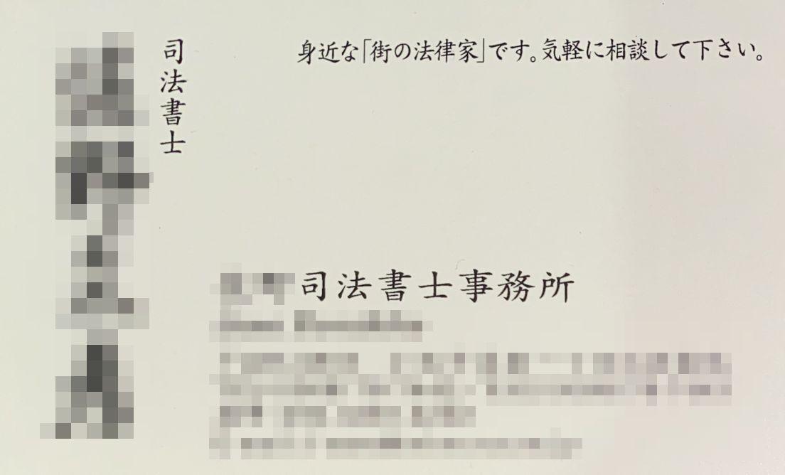 f:id:sayuri6:20210507181341j:plain