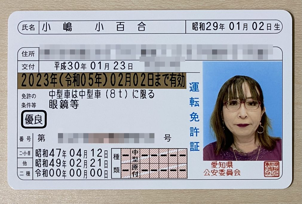 f:id:sayuri6:20210601173635j:plain