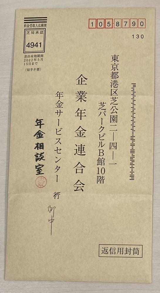 f:id:sayuri6:20210627144715j:plain