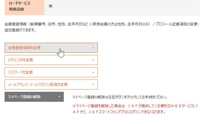 f:id:sayuri6:20210722174954p:plain