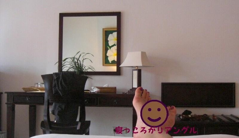f:id:sayuri_4413:20101201172113j:image