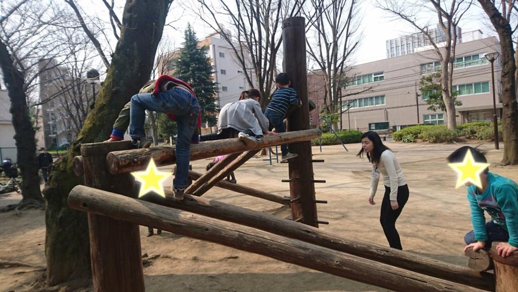 f:id:sayuri_shinkan:20170324160504j:plain