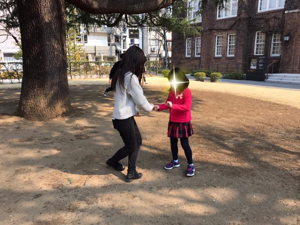 f:id:sayuri_shinkan:20170324160618j:plain