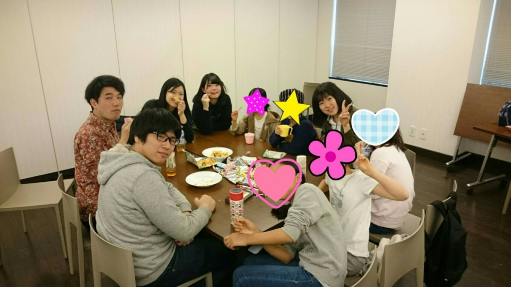 f:id:sayuri_shinkan:20170324160734j:plain