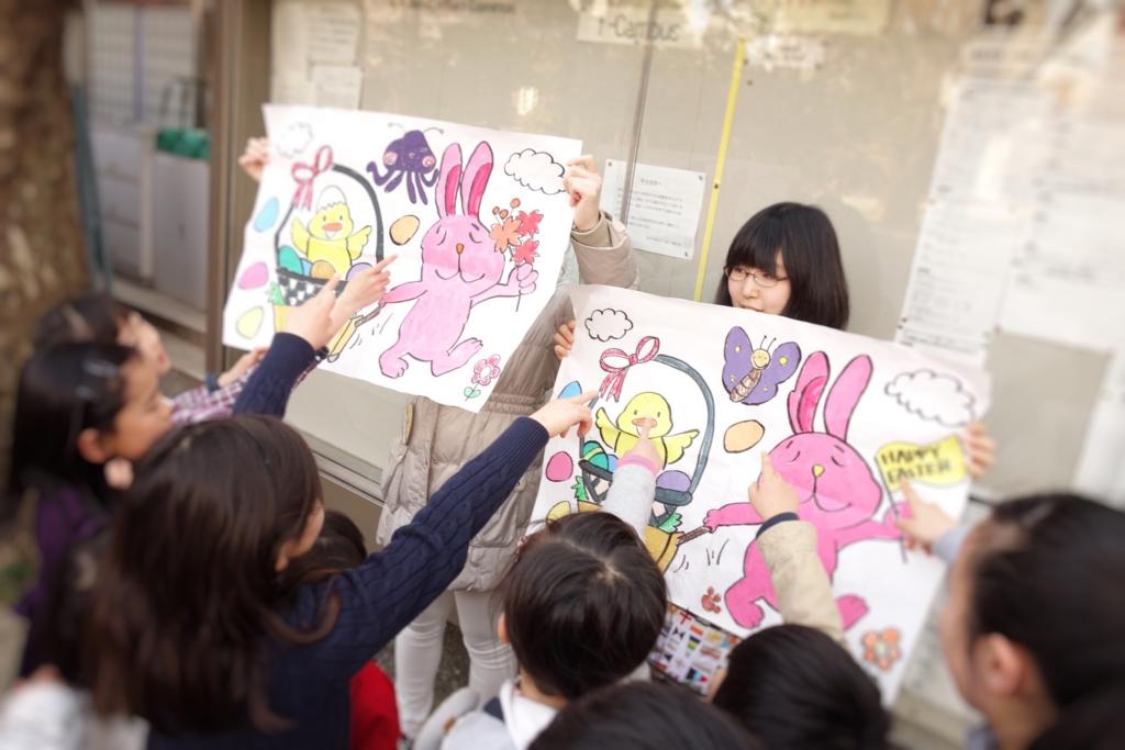f:id:sayuri_shinkan:20170330165429j:plain