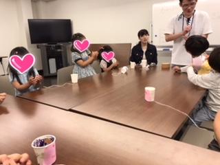 f:id:sayuri_shinkan:20180313163403j:plain