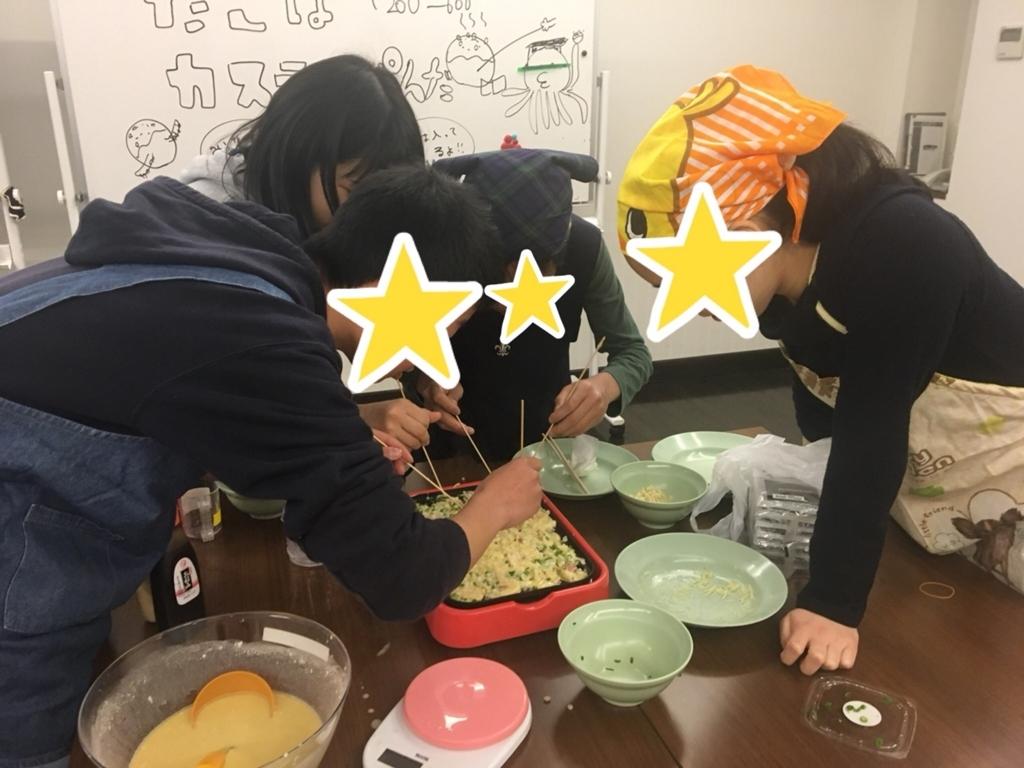 f:id:sayuri_shinkan:20180326114738j:plain