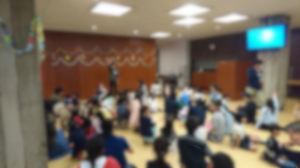f:id:sayuri_shinkan:20180331123903j:plain