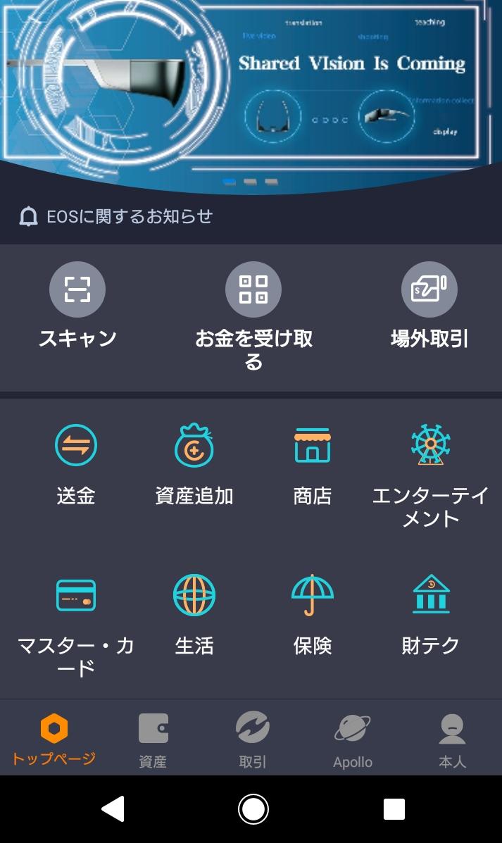 f:id:sayuribox:20190330101057j:plain