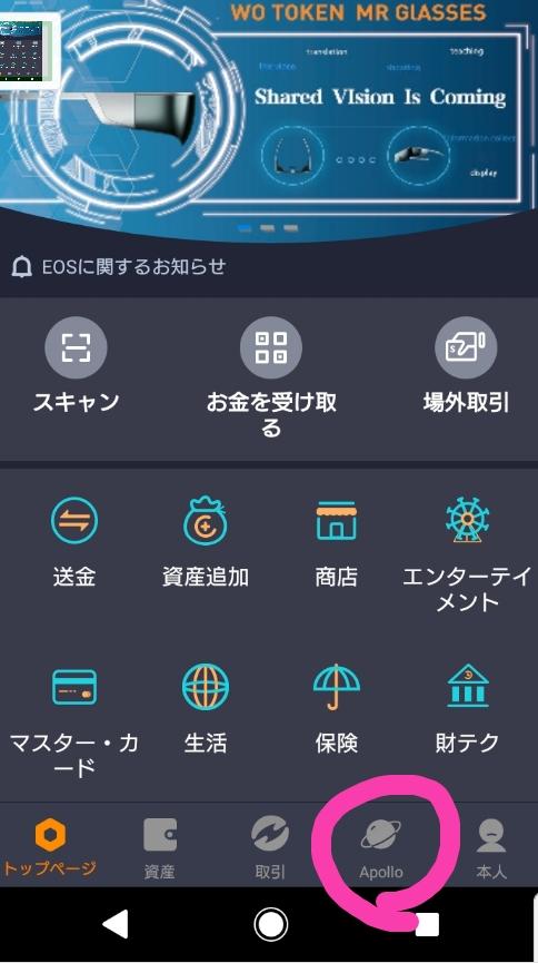 f:id:sayuribox:20190330103347j:plain