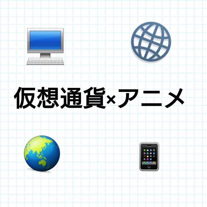 f:id:sayuribox:20190508145548p:plain