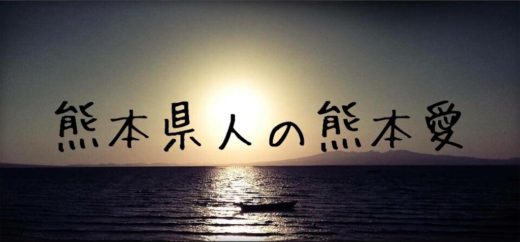 f:id:sayurice:20160407161425j:image