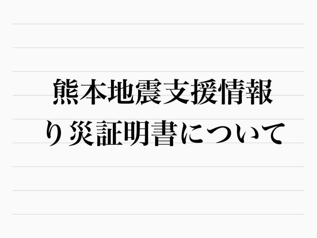 f:id:sayurice:20160418132814j:plain