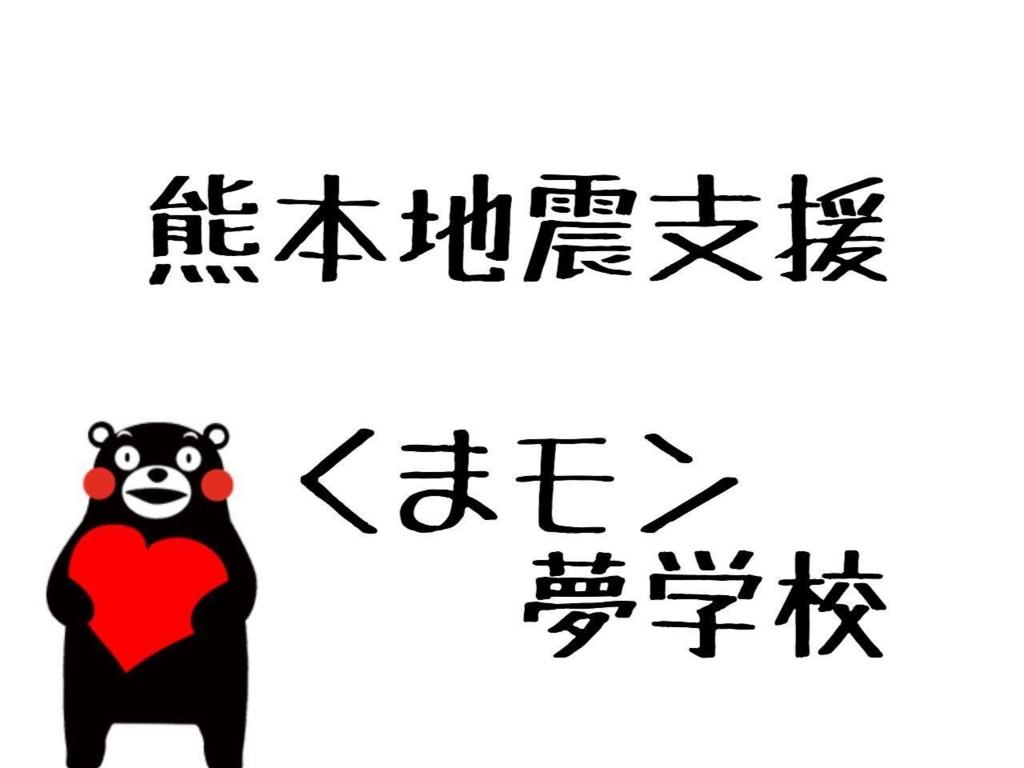 f:id:sayurice:20160618221919j:plain
