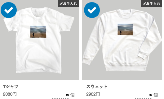 f:id:sayurice:20160623230831p:plain