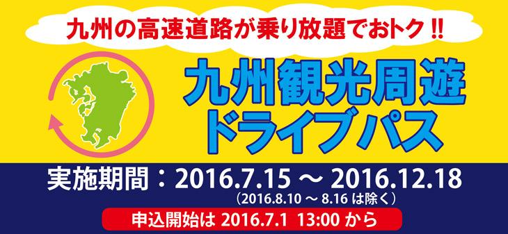 f:id:sayurice:20160701103532p:plain