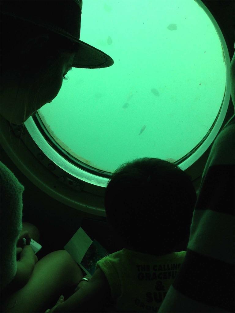 高知 海底館