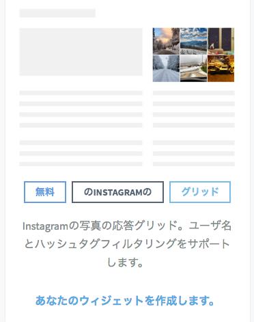 f:id:sayurice:20160727225550p:plain