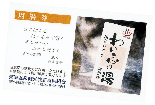 f:id:sayurice:20160729124632p:plain