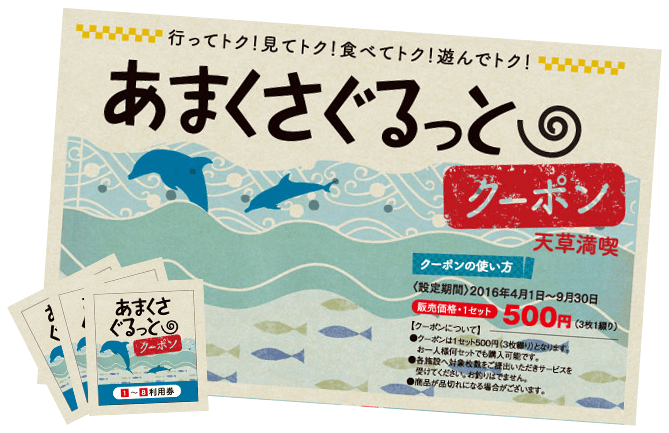 f:id:sayurice:20160729124953p:plain