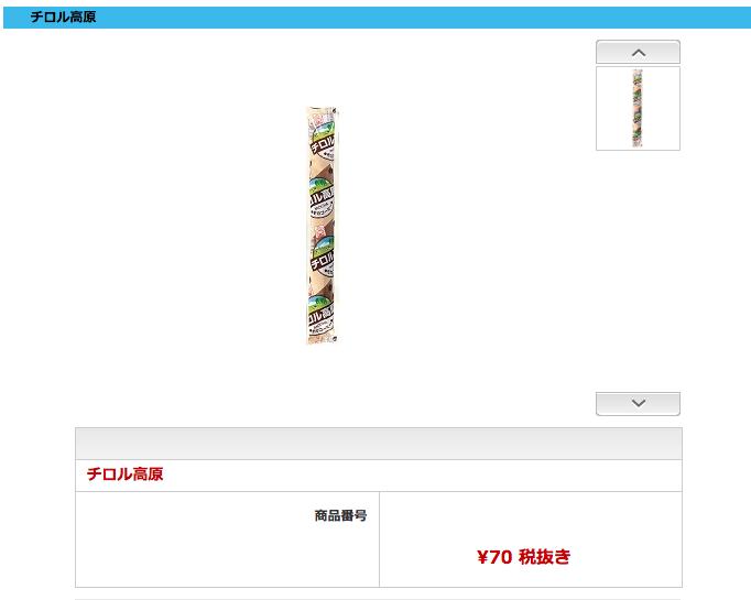 f:id:sayurice:20160730222754p:plain