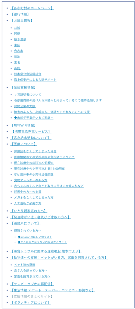 f:id:sayurice:20160806001651p:plain