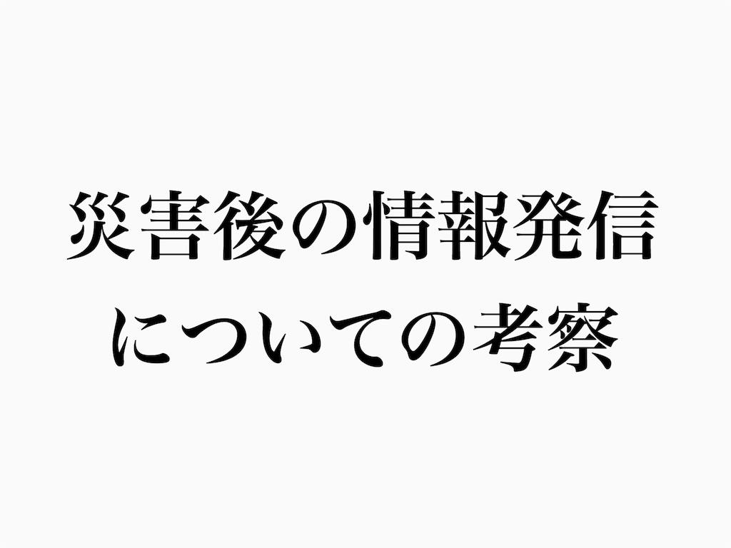 f:id:sayurice:20160806014504j:image