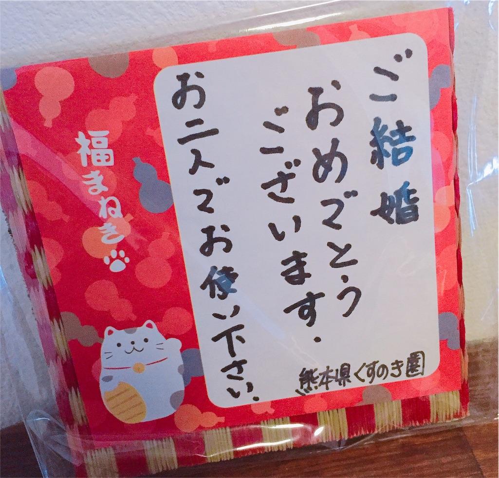f:id:sayurice:20160809221528j:image