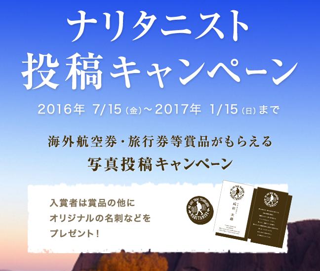 f:id:sayurice:20160821233455p:plain