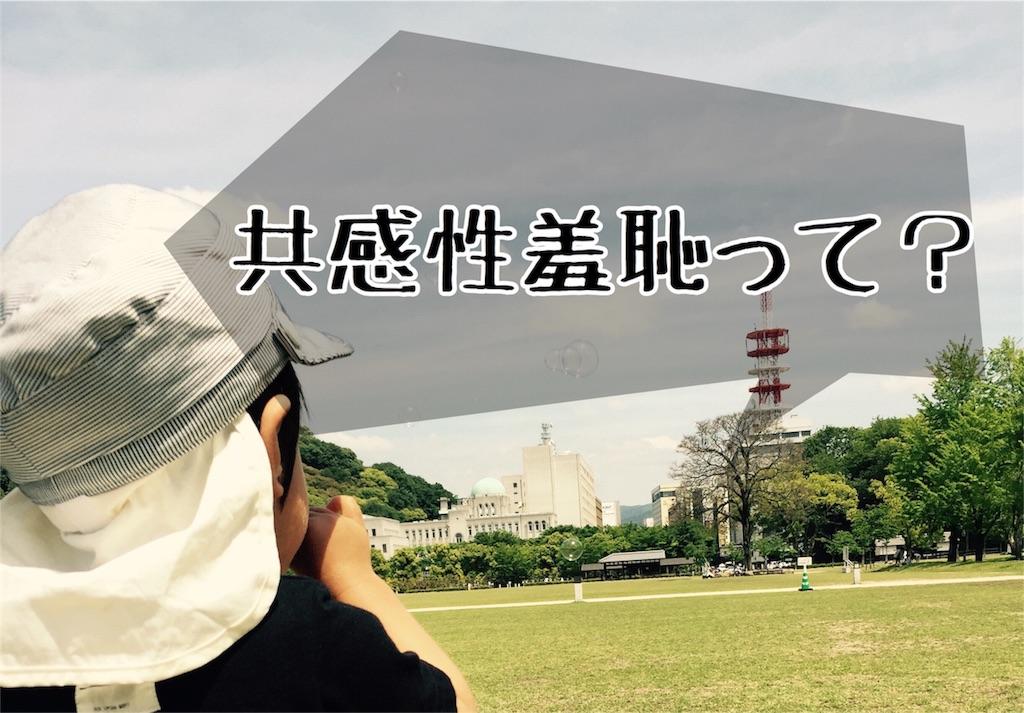 f:id:sayurice:20160828235235j:image