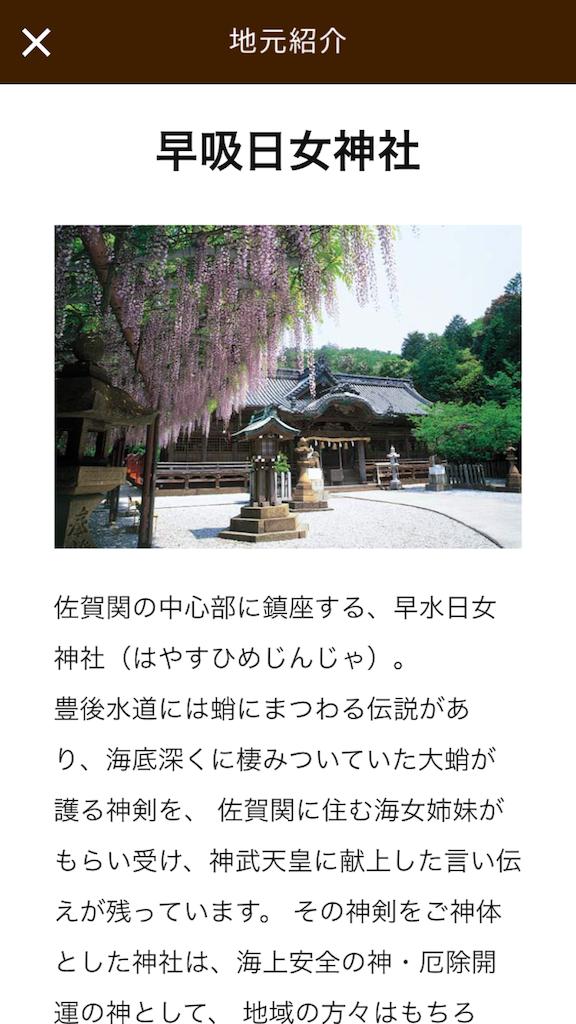 f:id:sayurice:20160909220706p:image