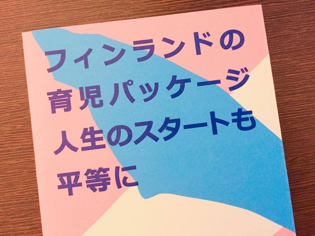 f:id:sayurice:20160914233756j:plain