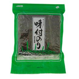 f:id:sayurice:20160927234028p:plain