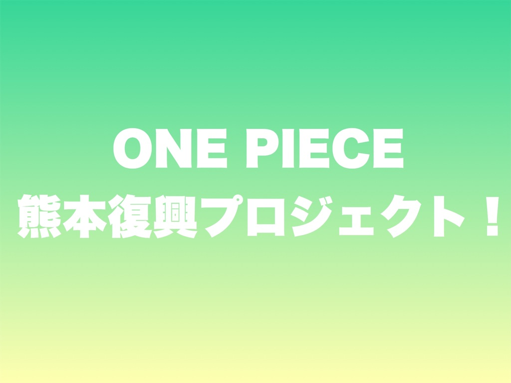 f:id:sayurice:20161003225042j:image
