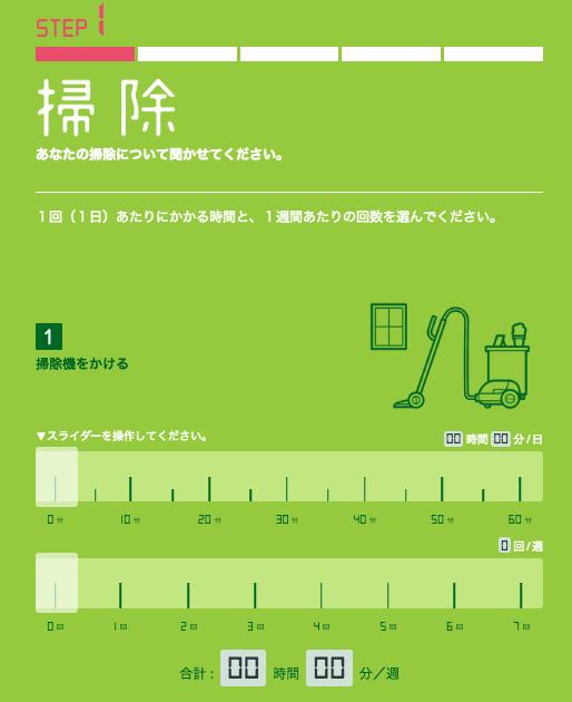 f:id:sayurice:20161012230628p:plain